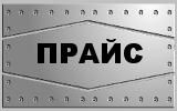 создание сайтов обучение курсы, обучение созданию сайтов москва, курсы обучения создания сайтов с нуля, меню