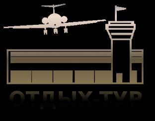 туризм отдых тур самолёт логотип аватар картинка фото скачать