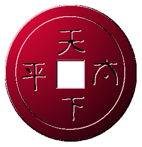 монета китайская красная графика скачать бесплатно без регистрации