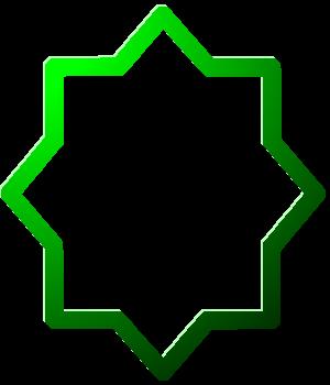 звезда блок текста зелёный картинка фото логотип аватар скачать