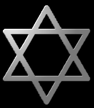 звезда давида символ рисунок картинка фото инфографика изображение