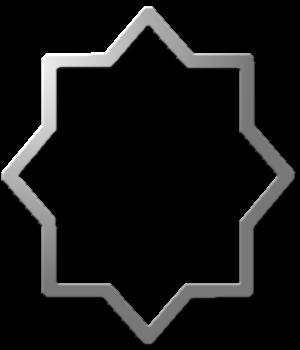 блок текста звезда символ рисунок картинка фото инфографика изображение