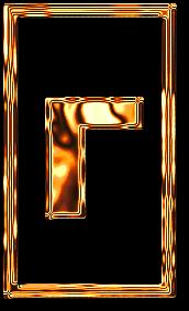 г буква алфавит золото рамка картинка фото русский красивый бесплатно скачать