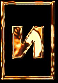 и буква алфавит золото рамка картинка фото русский красивый бесплатно скачать
