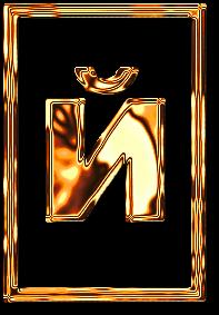 й буква алфавит золото рамка картинка фото русский красивый бесплатно скачать