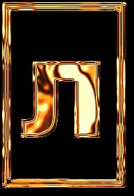 л буква алфавит золото рамка картинка фото русский красивый бесплатно скачать