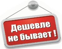 создание интернет сайтов курсы, дистанционные курсы создание сайтов, курсы создание и продвижение сайтов в москве, дешевле не бывает