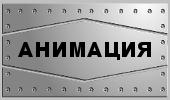 создание сайтов обучение курсы, обучение созданию сайтов москва, курсы обучения создания сайтов с нуля, виджет
