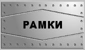 курсы seo и продвижение сайтов, продвижение сайтов курсы онлайн, курсы по продвижению сайтов в москве, виджет